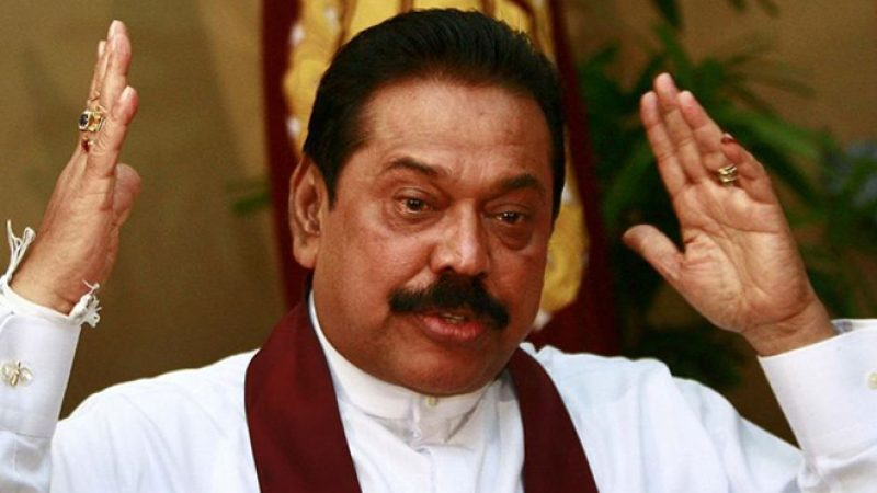 Legal Obstacles to Forming a Coalition in the Mahinda's Party!