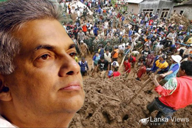 Ranil given false deeds to Meeriyabadda