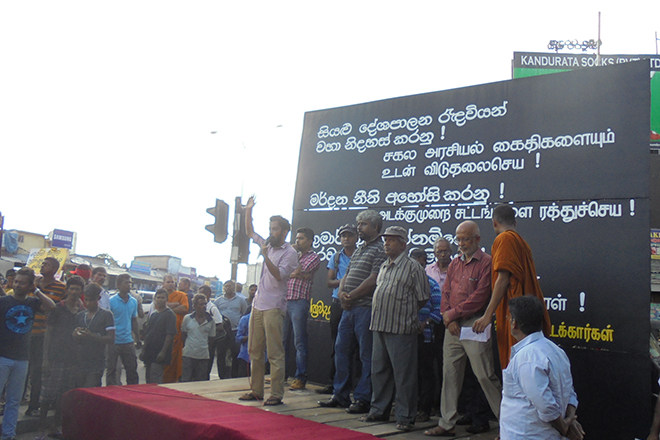 Free all political prisoners. Establish Kumar's right to citizenship! Protest rally in Colombo Fort.