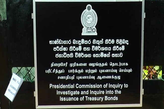 Bond-President-Commission.jpg