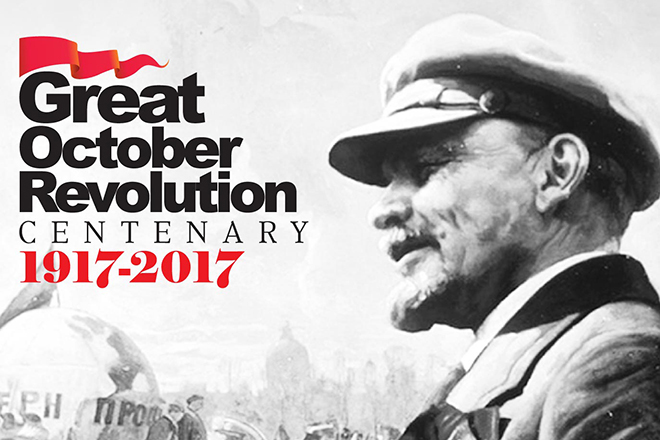 The Youth Movement &  the Great October Revolution